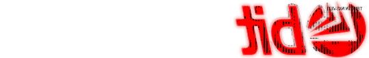 Protivirusne rešitve podjetja BitDefender so povsem kos tudi novim oblikam računalniškega črva Conficker!