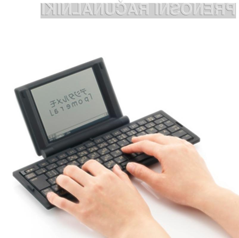 Zdaleč najzanesljivejša naprava za shranjevanje tekstovnih sporočil.