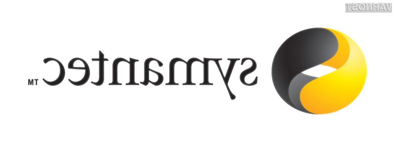Symantec opozarja na zelo visoko aktivnost nepridipravov.