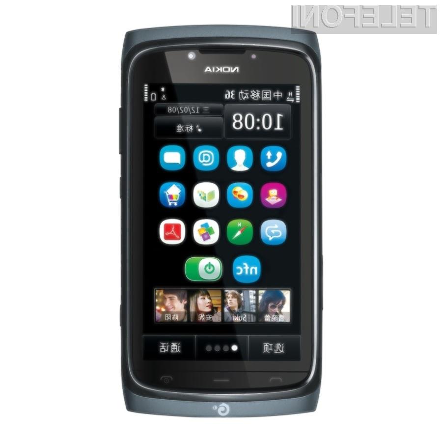 Kar se tiče strojne opreme, je telefon veliko boljši od modelov 500 in 600.