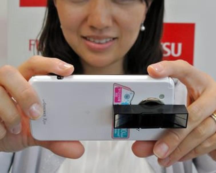 Tridimenzionalna fotografija bo kmalu postala dostopna vsem uporabnikom mobilnikov.