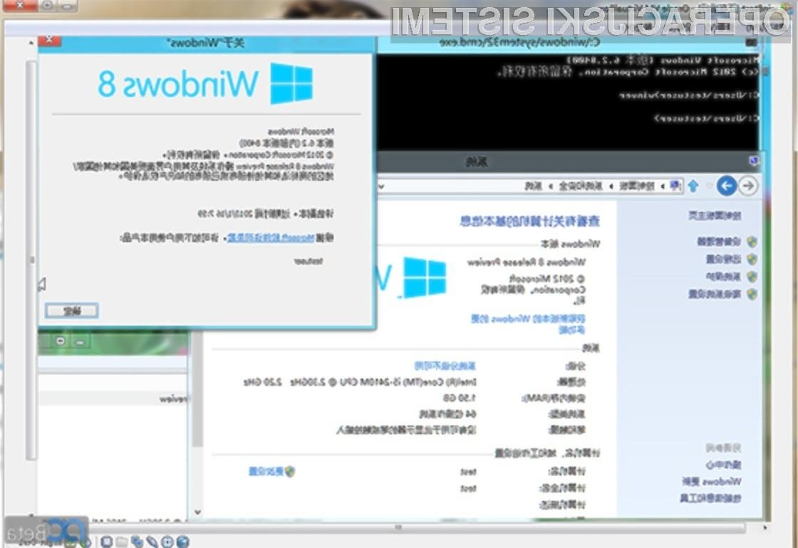 Kitajska različica operacijskega sistema Windows 8 Release Preview je že na voljo za prenos!