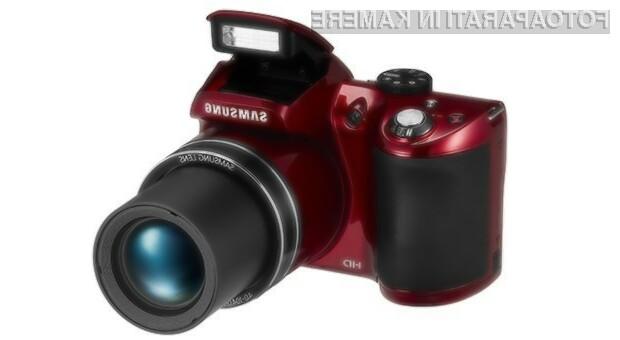 Digitalni fotoaparat Samsung WB110 se odlično obnese predvsem pri fotografiranju oddaljenih kadrov.