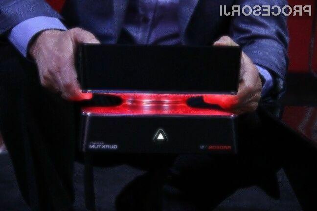 Podjetje AMD si je s pripravo računalnika Project Quantum zgolj naredilo medvedjo uslugo!