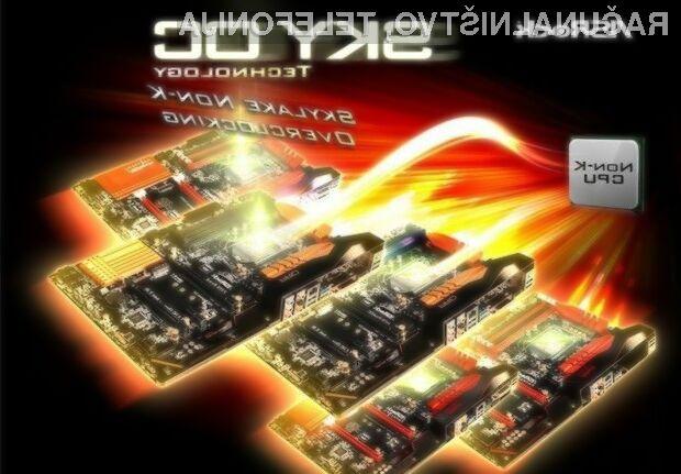 Podjetje Intel od proizvajalcev osnovnih plošč zahteva umik funkcije za navijanje običajnih procesorjev Skylake.