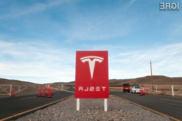 Podjetje Tesla bo za namene projekta sestavilo 20 megavatni baterijski sistem Powerpack.