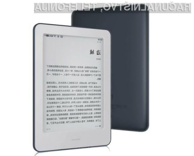 Bralnik elektronskih knjig Xiaomi Mi Reader prav v ničemer ne zaostaja za konkurenco.