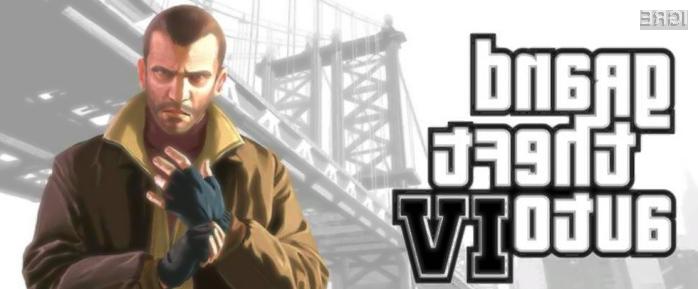 Za povratek igre na Steam je Rockstar moral žrtvovati njeno večigralsko komponento.
