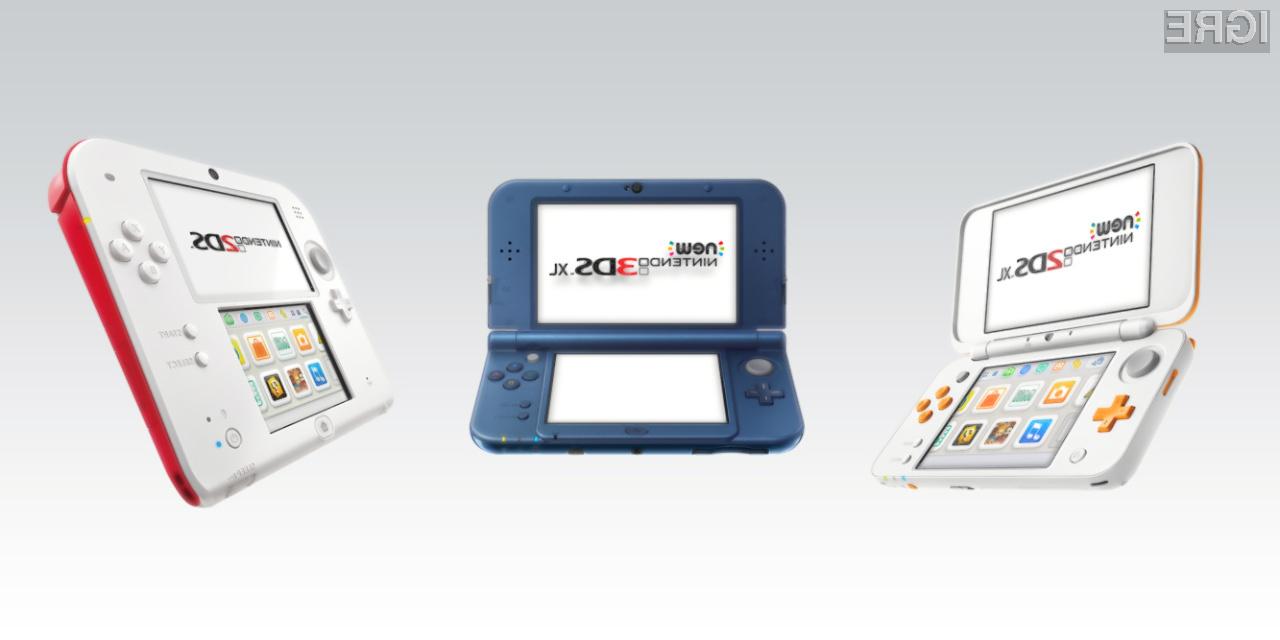 Prenosne igralne konzole Nintendo 3DS kmalu ne bo več na prodajnih policah trgovin.