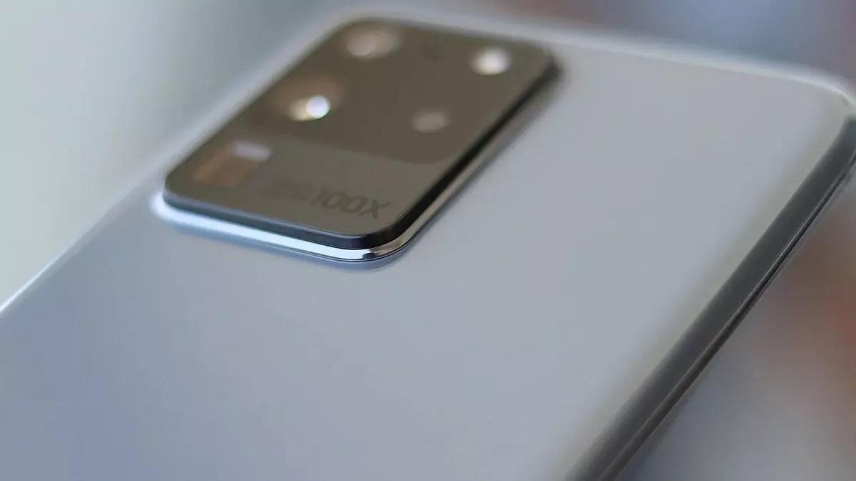 Pametni mobilni telefon Samsung Galaxy S21 Ultra bo na voljo v prvi polovici naslednjega leta.