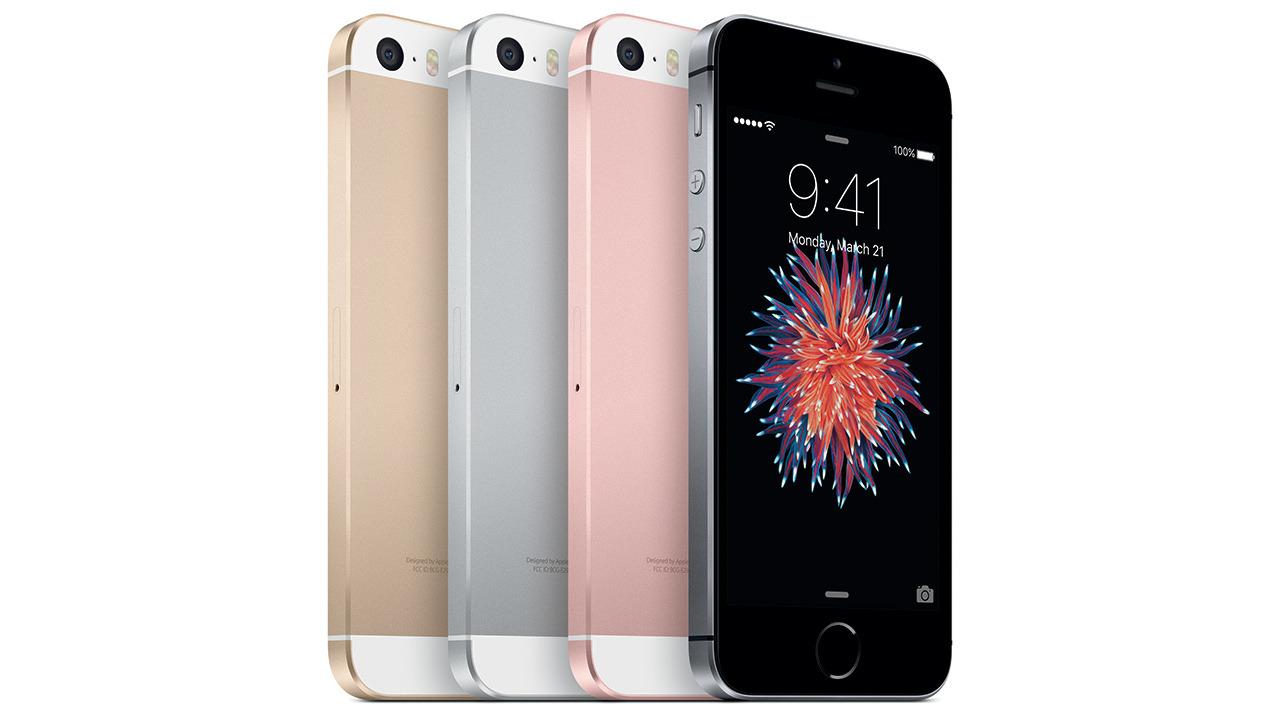 Mobilni operacijski sistem Apple iOS 15 po vsej verjetnosti ne bo na voljo za telefone družin iPhone 6S in iPhone SE.