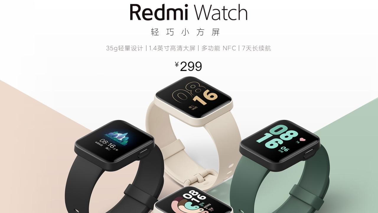 Pametno ročno uro Redmi Watch bo na kitajskem trgu mogoče kupiti od 1. decembra dalje.