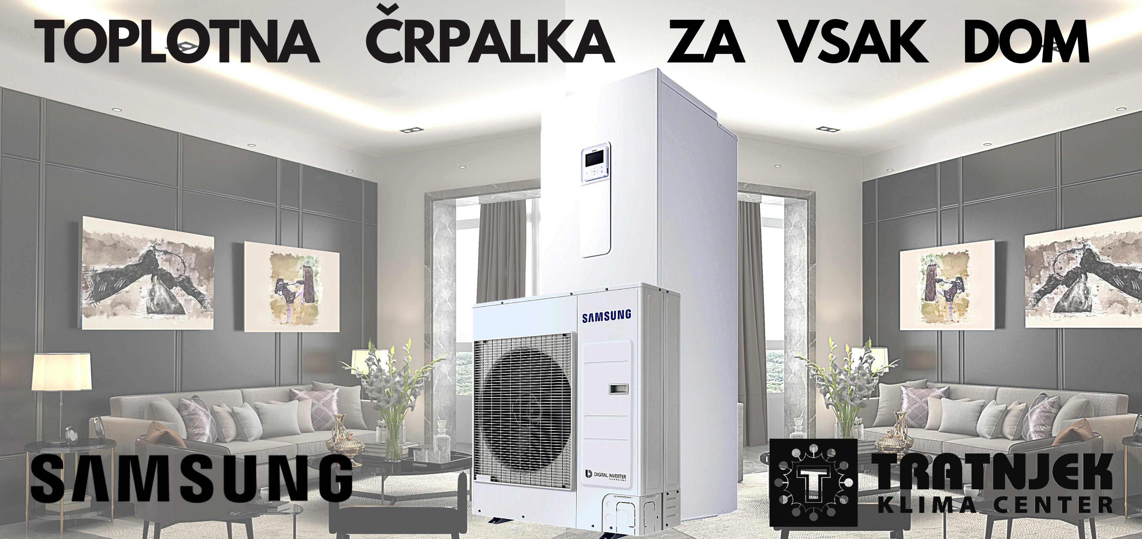 Τα ψυγεία και οι θερμαντήρες Samsung είναι φιλικά προς το χρήστη και οι λύσεις είναι εξελιγμένες.
